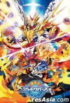 Anime 'Shadowverse' : Saiko ni Atsui Battle (Jigsaw Puzzle 300 Pieces) (300-1588)