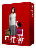 Mother DVD Box (DVD) (Japan Version)