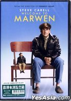 Welcome to Marwen (2018) (DVD) (Hong Kong Version)