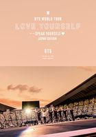 BTS WORLD TOUR 'LOVE YOURSELF: SPEAK YOURSELF' - JAPAN EDITION  (Normal Edition) (Japan Version)