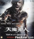 Wolvesbayne (VCD) (Hong Kong Version)