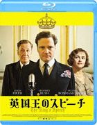 The King's Speech (Blu-ray) (Japan Version)