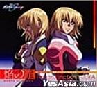 Honoo no Tobira (Japan Version)