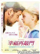 幸福再敲門 (2015) (DVD) (台湾版)