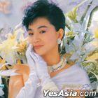 Shi Mo Yang De Ni (Vinyl LP)