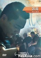 The Cage (2017) (DVD) (Taiwan Version)
