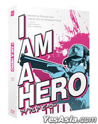 I Am A Hero (Blu-ray) (2-Disc) (Full Slip Keep Case Numbering Limited Edition) (A Type) (English Subtitled) (Korea Version)