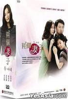 Two Wives (2009) (DVD) (Ep. 1-120) (End) (Multi-audio) (SBS TV Drama) (Taiwan Version)