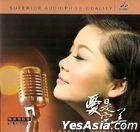 Love Is Perfect (Vinyl LP) (China Version)