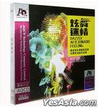 Dazzle Aficionado Feeling (AQCD) (China Version)