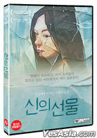 Godsend (DVD) (Korea Version)