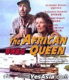 The African Queen (Hong Kong Version)