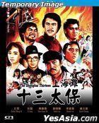 上海灘十三太保 (1983) (DVD) (修復版) (香港版)