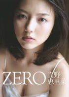 Mano Erina Photo Book - ZERO