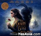 Beauty and the Beast Original Soundtrack (OST) (Taiwan Version)