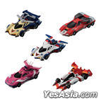 Future GPX Cyber Formula : C.F.C Cyber Formula Collection Vol.1 (TV ver.)