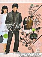 再見十九歳 (DVD) (完) (TVBドラマ)