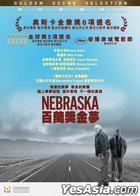 Nebraska (2013) (DVD) (Hong Kong Version)