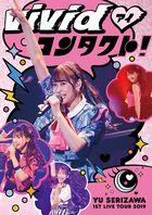 Yu Serizawa 1st Live Tour 2019 - Vivid Contact!  (Japan Version)