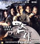 The Four (2012) (VCD) (Hong Kong Version)