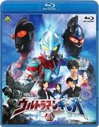 Ultraman Ginga 3 (Blu-ray)(Japan Version)