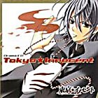 Drama CD Tokyo Innocent (Japan Version)