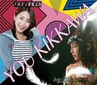 Amai Melody Suki no Kazoekata (Normal Edition)(Japan Version)