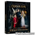 Crimson Peak (2015) (Blu-ray) (Steelbook Collector's Edition) (Taiwan Version)