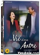 Another Woman's Life (DVD) (Korea Version)