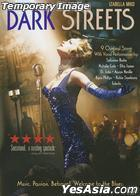 Dark Streets (DVD) (Hong Kong Version)