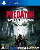 Predator: Hunting Grounds (Japan Version)