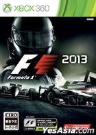 F1 2013 (Japan Version)