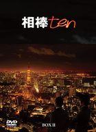 Aibou SEASON 10 (DVD) (BOX 2) (Japan Version)