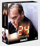 24 Twenty Four (Season 3) Seasons Compact Box (DVD) (Japan Version)