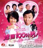 Marrying Mr. Perfect (2012) (VCD) (Hong Kong Version)