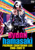 ayumi hamasaki Premium Countdown Live 2008-2009 A (Japan Version)