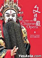 An Affair With Chinese Opera