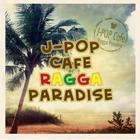 J-POP CAFE RAGGA PARADISE (Japan Version)