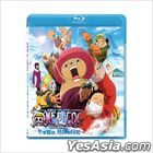 One Piece The Movie - Episode Of Chopper (Blu-ray) (Hong Kong Version)
