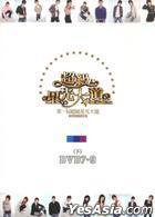 第一届超级星光大道精华实录 (下) (3DVD) (台湾版)