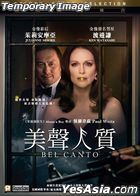 Bel Canto (2018) (Blu-ray) (Hong Kong Version)