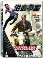 Skin Trade (2014) (DVD) (Taiwan Version)