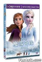 Frozen 2-Movie Collection (DVD) (Hong Kong Version)