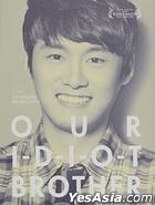 Our Idiot Brother (DVD) (07 Oh Sang Jin Cover) (Special Edition) (Korea Version)