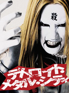 Detroit Metal City (DVD) (Special Edition) (Japan Version)