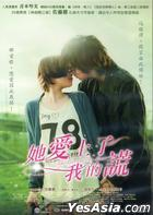 The Liar And His Lover (DVD) (Taiwan Version)