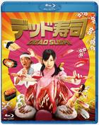 DEAD SUSHI  (Blu-ray)(Standard Edition)(Japan Version)