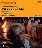 Fitzcarraldo (Blu-ray) (New Edition) (Japan Version)