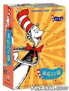 The Cat In The Hat (DVD) (Ep.51-60) (Taiwan Version)