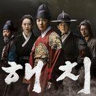Haechi Original Soundtrack  (Japan Version)